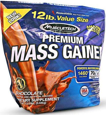 premium mass resize