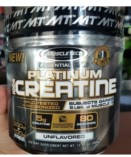 Muscletech Platinum Creatine 400 gram